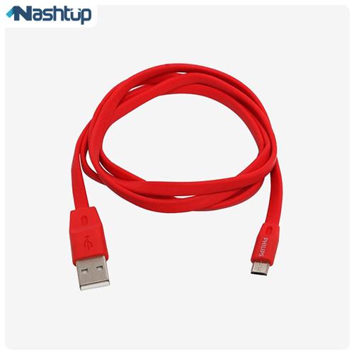 کابل تبديل فيليپس USB به microUSB مدل dlc2518c طول 1.2 متر
