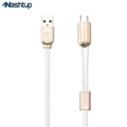 کابل تبدیل USB به microUSB / لایتنینگ دیاموند مدل CG24 به طول 1 متر