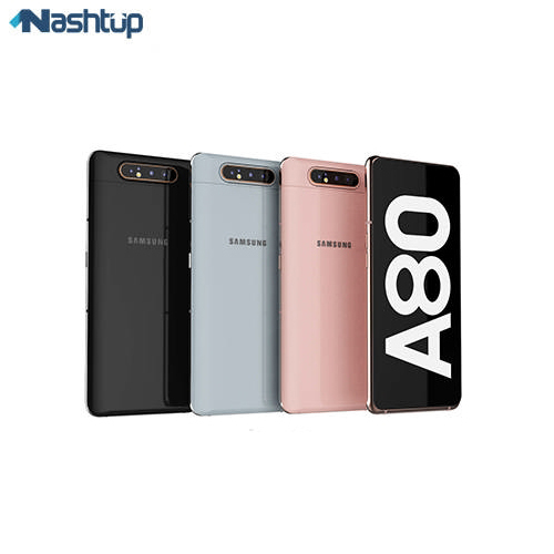 گوشی-موبایل-سامسونگ-مدل-Galaxy-A80-دو-سیم-کارت-ظرفیت-128-گیگابایت