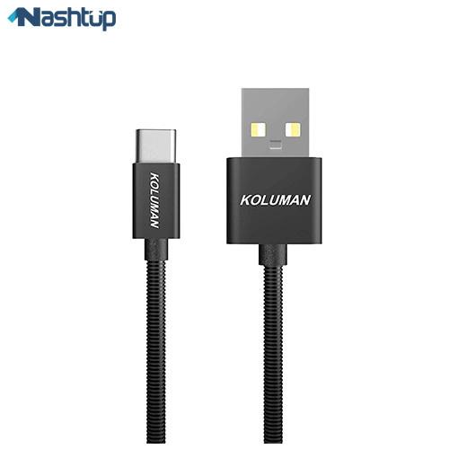 کابل تبدیل USB به USB-C کولیومن مدل KD-34 طول 1 متر